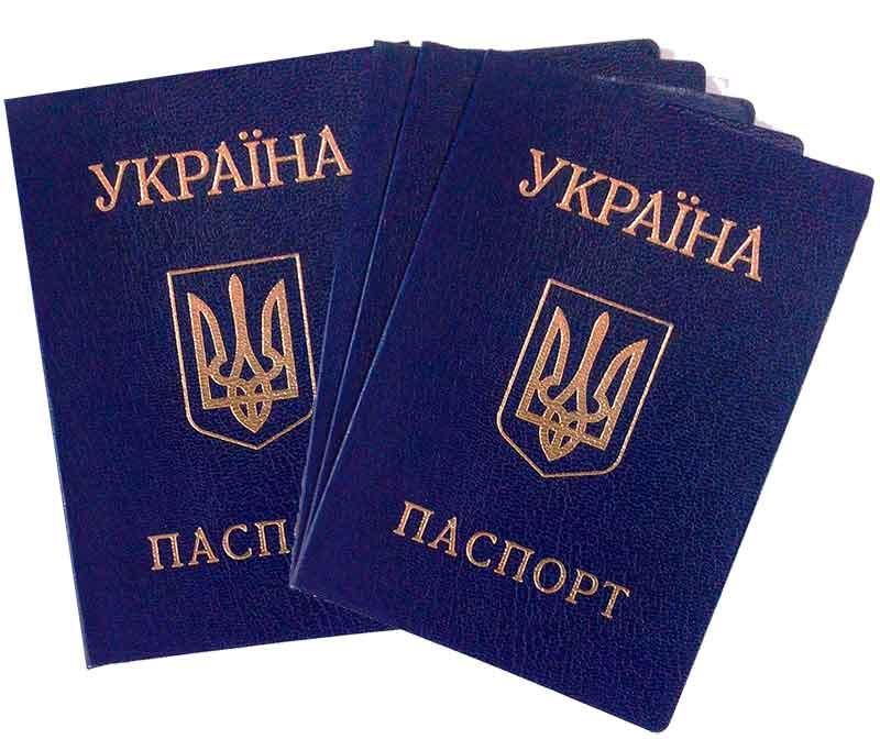 перевод украинского паспорта