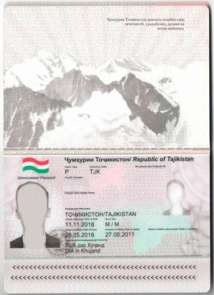 перевод таджикского паспорта