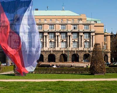 Университет Прага